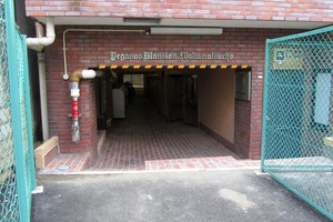 ペガサスマンション若松町のエントランス