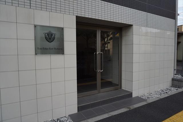 レーヴ東京イーストフェルクルールのエントランス