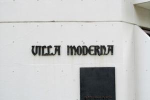 ビラモデルナの看板