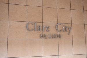 クレアシティ根岸の看板