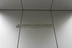 本郷パークハウスザプレミアフォートの看板