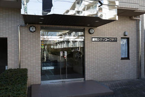藤和シティコープ桜丘のエントランス