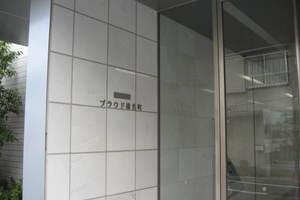 プラウド椎名町の看板