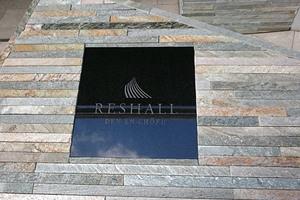 リシャール田園調布の看板