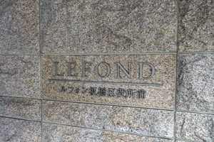 ルフォン板橋区役所前の看板