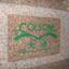 コルサム大崎の看板