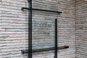 エコディア小竹町の看板
