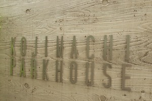 麹町パークハウスの看板