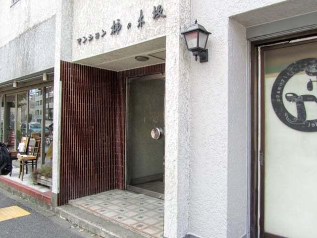 マンション柿ノ木坂のエントランス