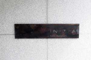 イニシア上池袋の看板
