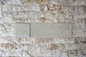 フェリアル池袋アルシエーロの看板