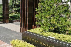 パークコート赤坂ザタワーの看板