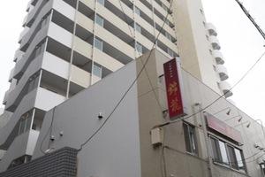 ライオンズマンション桜台駅前の外観