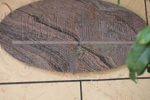 ドルチェ月島弐番館の看板