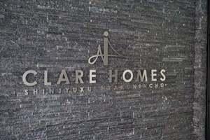 クレアホームズ新宿百人町の看板