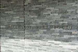 パークハウス中目黒の看板