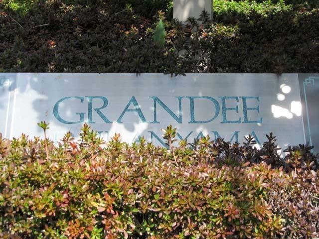グランディ代官山の看板