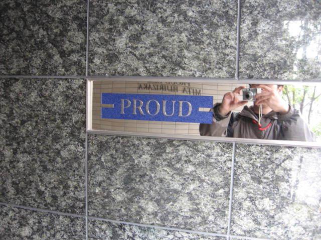 プラウドジェム三田聖坂の看板