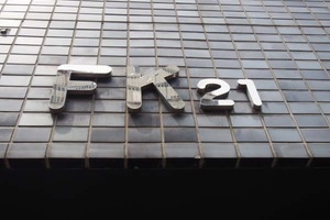 FK21の看板