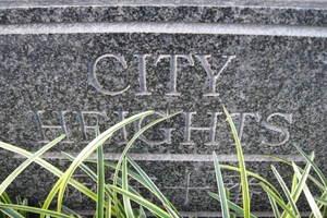シティハイツ麻布十番の看板
