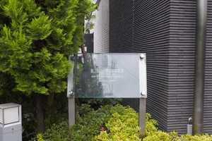 ルリオン板橋プレミアムコートの看板