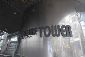 中野サンクォーレタワーの看板
