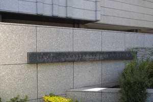 レーベンリヴァーレ中板橋ヴィーナスタワーの看板