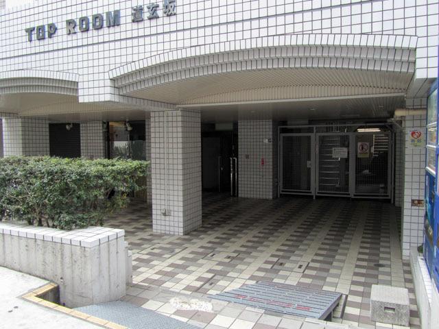 トップルーム道玄坂No1のエントランス