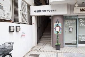 中銀高円寺マンシオンのエントランス