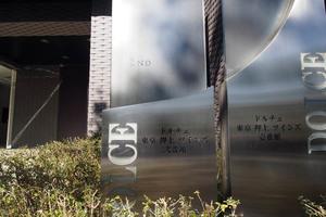 ドルチェ東京押上ツインズ弐番館の看板