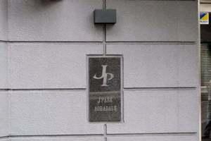 ジェイパーク青葉台弐番館の看板