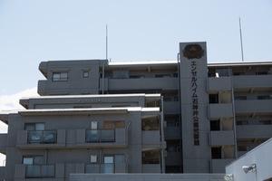 エンゼルハイム石神井公園弐番館の外観