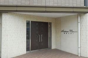 アンビシャスマンション東京シティのエントランス
