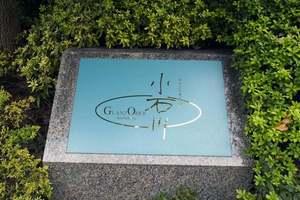 グランツオーベル小石川の看板