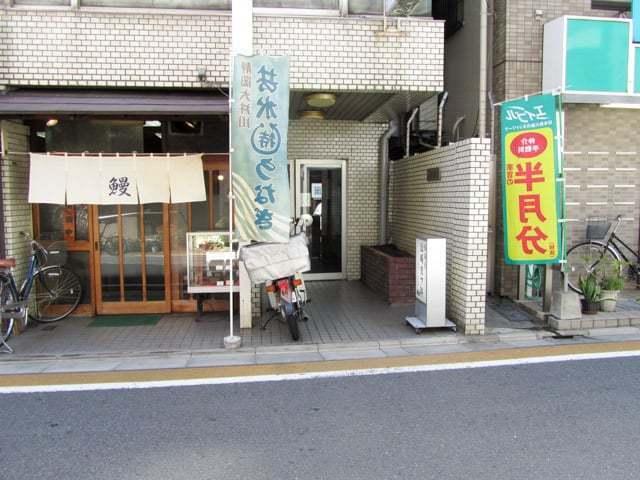 ハイツ富士のエントランス