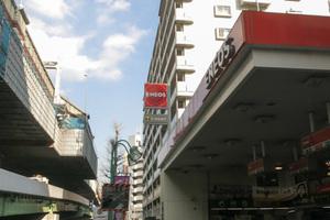 笹塚サンハイツの外観