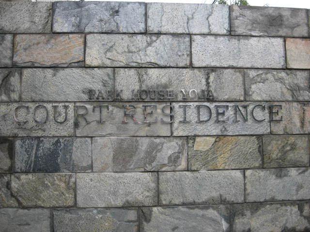 パークハウス用賀コートレジデンスの看板