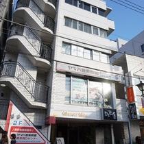 鶴見駅前ダイヤモンドマンション