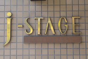 ジェイステージ千歳台の看板