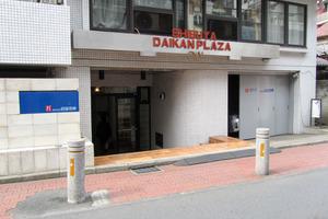 渋谷ダイカンプラザシティのエントランス
