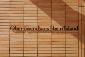オーベルグランディオハートアイランドの看板