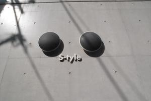 S-tyleの看板