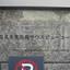 コスモ東向島サウスビューコートの看板