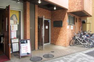 ライオンズマンション西新宿第2のエントランス