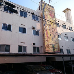 八景坂マンション