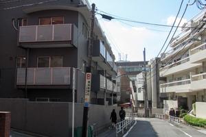 渋谷三信マンションの外観