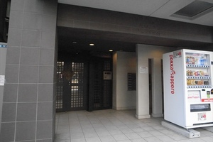 メイクスデザイン渋谷神泉のエントランス
