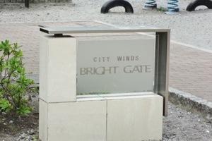 シティウインズブライトゲートの看板
