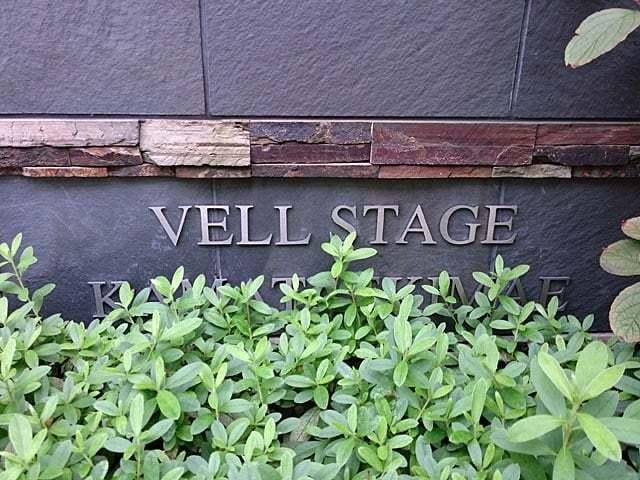 ヴェルステージ蒲田駅前の看板