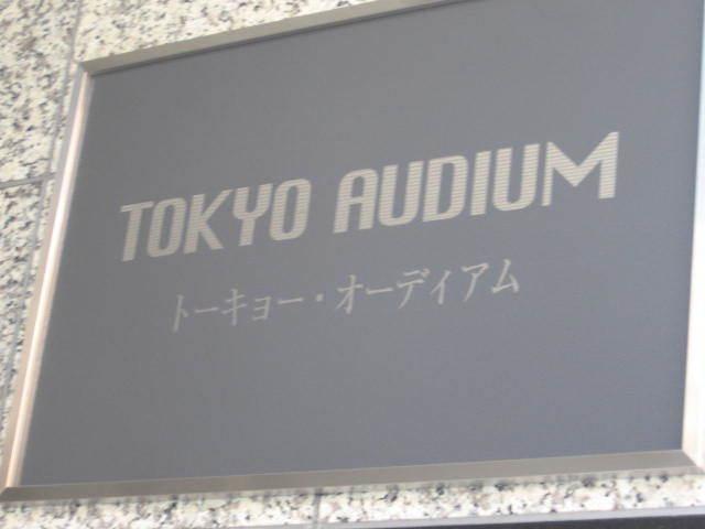 トーキョーオーディアムの看板
